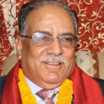 Constitution will be amended and revised as per people's need: NCP Chair Dahal