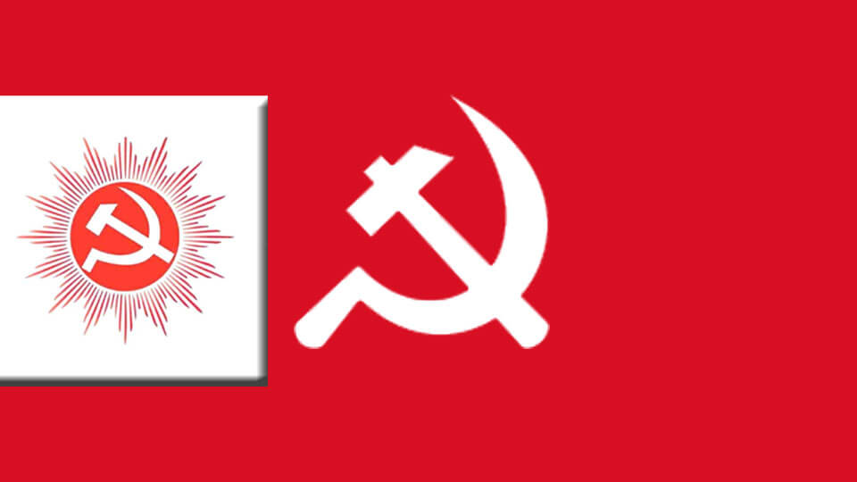 communist party of nepal, CPN